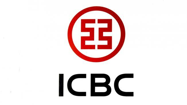 Icb of China
