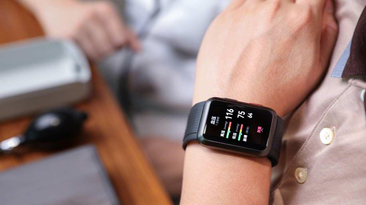 Huawei lavora allo SmartWatch che ci farà da dottore