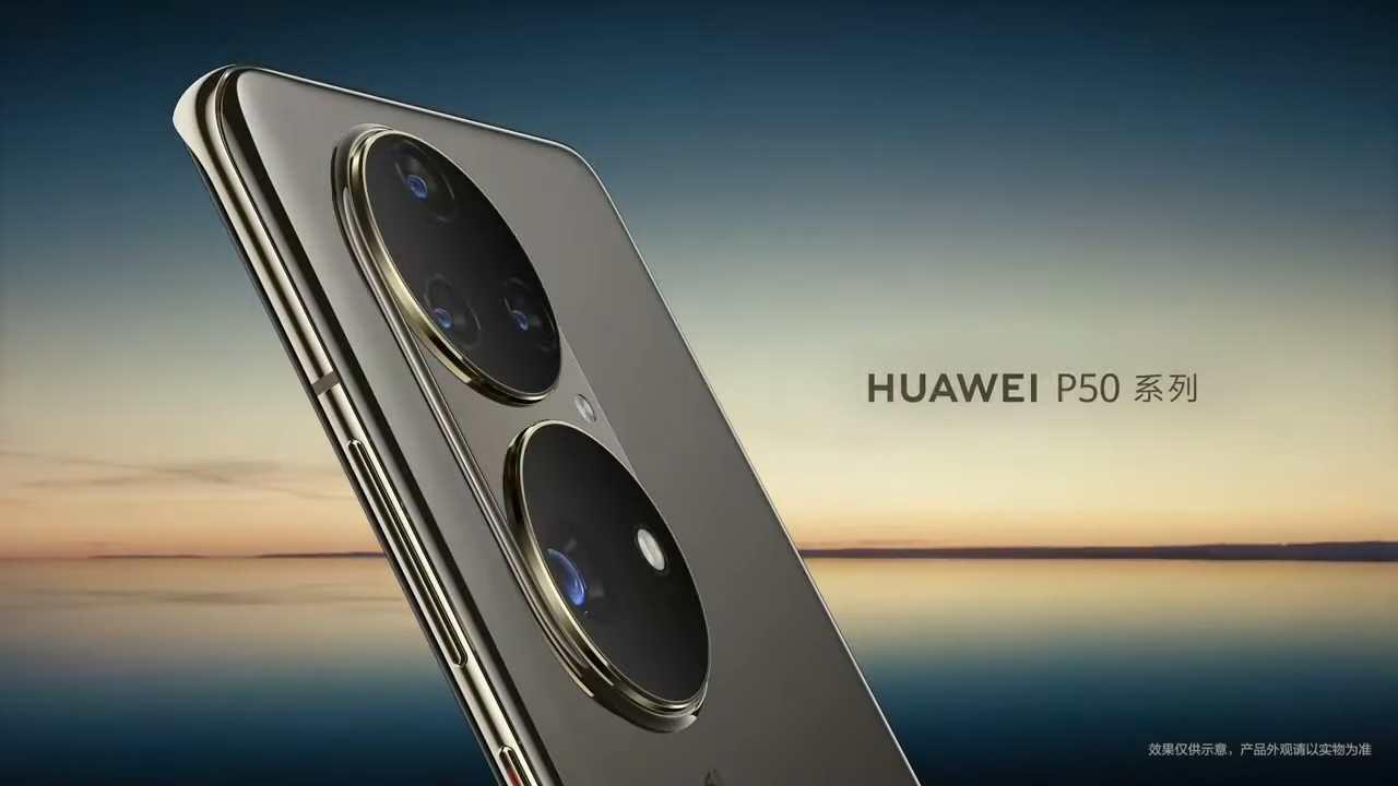 Huawei, nuovi annunci tra smartwatch, Smart TV e il P50