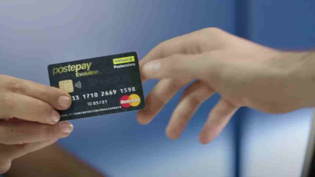Postepay: attenti al dettaglio, potrebbe costarti molto caro