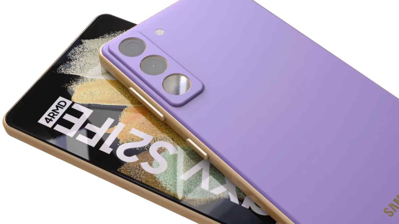 Samsung Galaxy S21 FE, spunta Exynos accanto a Snapdragon