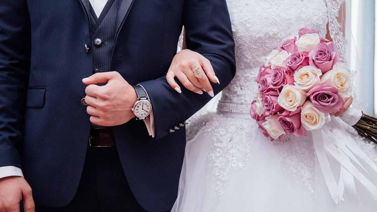 bonus matrimonio